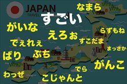 161018_sugoi
