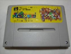 800px-SFC_cassette