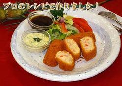 yousyokukanikoroke_1