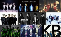 0.japanband-2014-2015