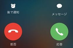 彼女「夜になったら電話するね♡」俺「うん!!!」