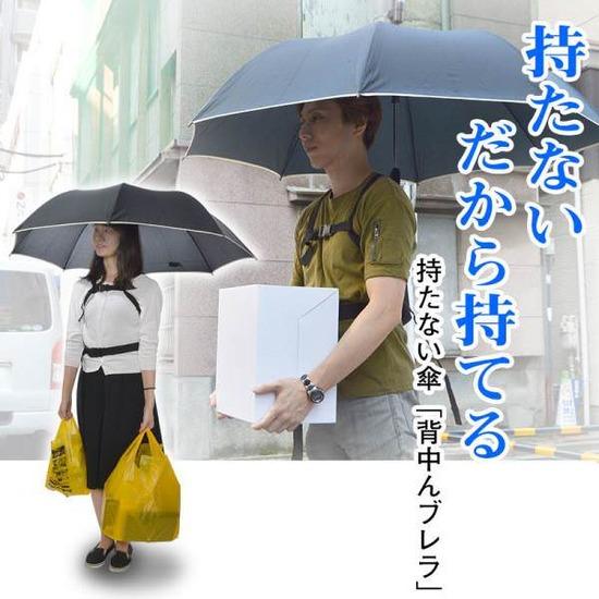 【画像】持たなくて良い画期的な傘が登場wwwwwwwwwww