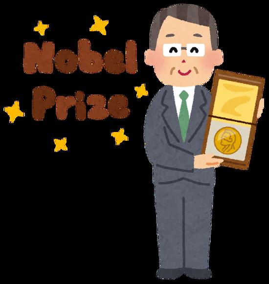 韓国人(23)「韓国の学力はアジア1位」 ワイ「はぇ〜、ノーベル賞受賞者何人や?」