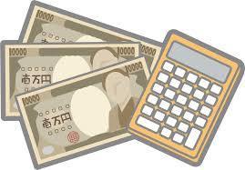 UFJの口座に2000万預金してたら銀行から資産運用の電話が来た・・・