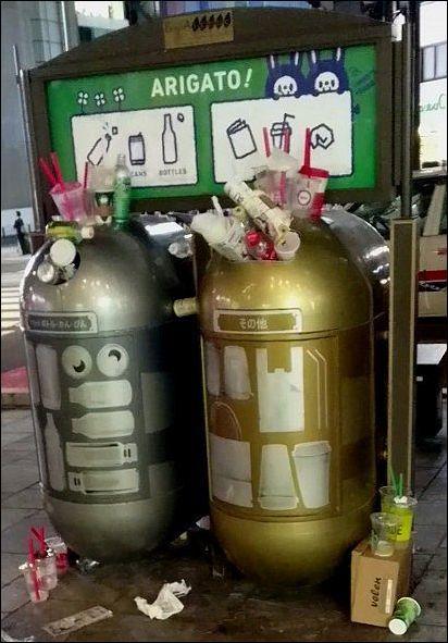 【画像】清掃ボランティアで拾ったゴミ、路上のゴミ箱に捨てるのはダメなのか?「持ち帰れ」と罵倒されて口論にwwwwww
