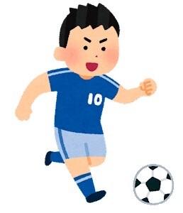 【画像】本田圭佑がデンマーク戦で決めたフリーキックの距離www