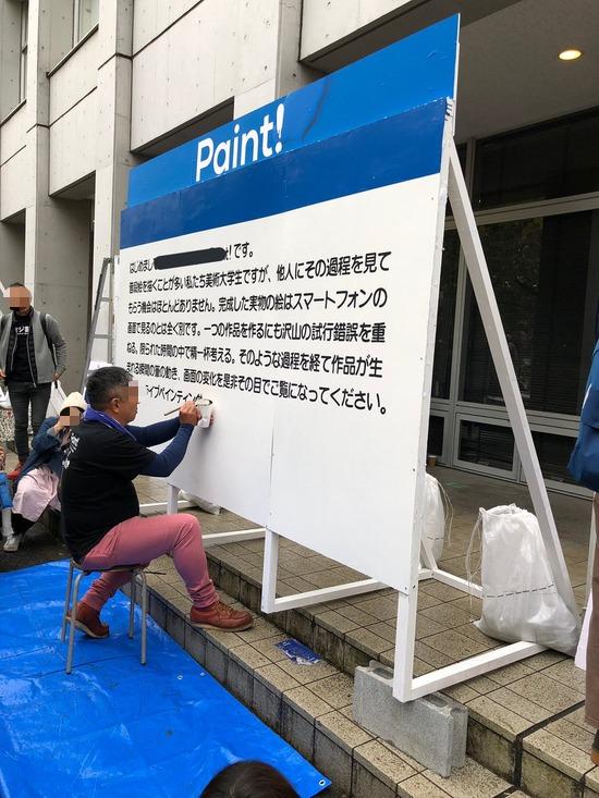 めちゃめちゃ字が上手いおじさんが現れる!!!!!!