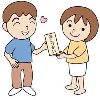 俺「はいよこれ給料30万円」嫁「じゃあこれはお小遣い3万円」