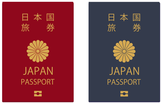 【驚愕】日本のパスポート、凄すぎるwwwwwwww