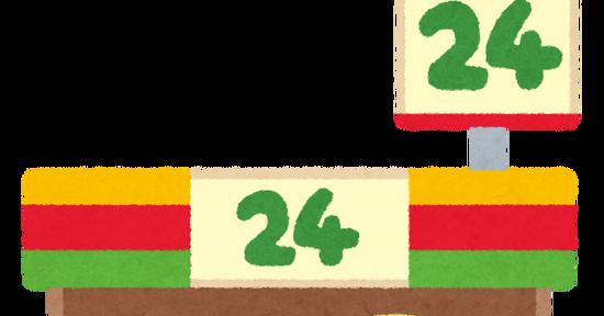 12dcda25-s.png