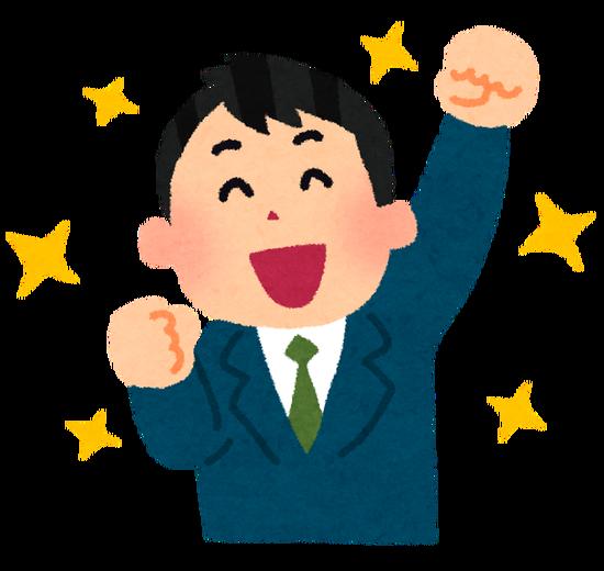 【悲報】デジモンアドベンチャーの選ばれし子供たち、みんな勝ち組www