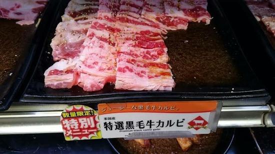 【画像】すたみな太郎(焼肉食べ放題90分2000円)の黒毛牛がうまそうwww