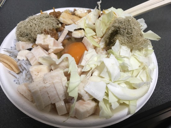 【画像】俺氏、毎朝ニート丼を食べるようになった結果wwwwwwwwwww