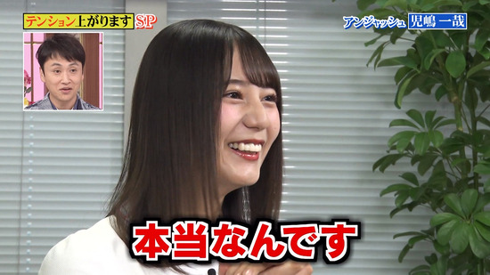 【画像】日テレ行列に出た歯列矯正美人は誰と話題騒然www