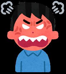 【悲報】岡山の市議会議員さん、若造からのマスク着用指示にキレて便を投げる・・・