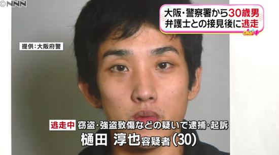 【悲報】大阪府警「もうお前が脱走犯でええわ」一般人「え!?」壊れる・・・