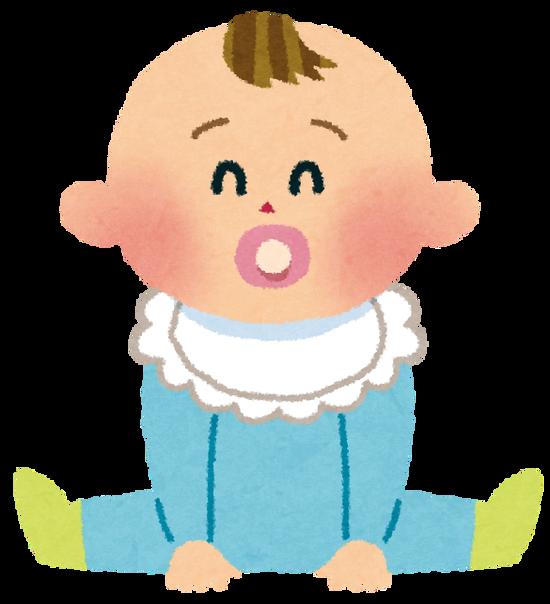 赤ちゃんを連れた主婦「1人1パックしか買えない特売の卵2パック買うンゴ」 店員「だめです」