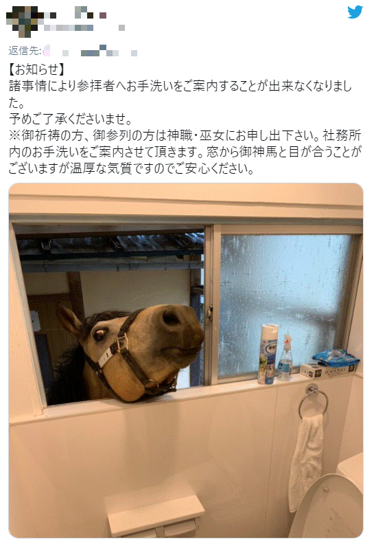 【画像】とある神社で社務所のトイレを使うとガチでヤバいことに・・・
