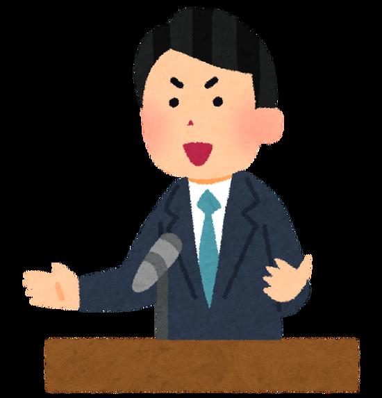 【悲報】生徒会選挙の演説でヒトラー風の演説した結果w