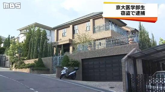 【画像】お前らから見てこの家は豪邸なのか?wwwwww