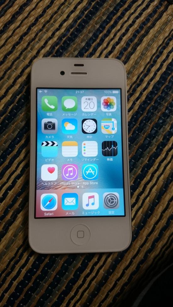 ワイ、あえてiPhone4sを購入www