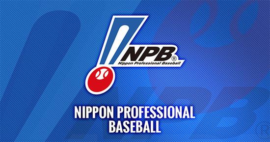 高校生「即メジャー挑戦したいなぁ」NBP「なら甲子園3年の大会には出るなよ」