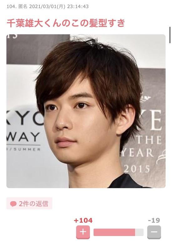 【画像】ガルちゃん民が選ぶ「男の好きな髪型、嫌いな髪型」がコチラwwwwww