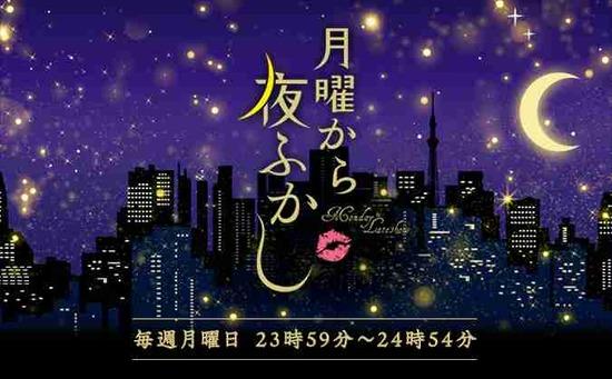 『月曜から夜ふかし』、「母乳が出ない」女性に関ジャニ∞・村上&マツコが大爆笑で大炎上・・・