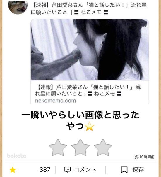【画像】大喜利アプリ「ボケて」が、VIPより明らかに面白いと話題にwww