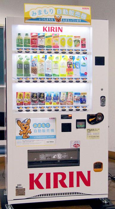 自動販売機にジュース補充する仕事ってどうよ?明後日面接なんだが・・・