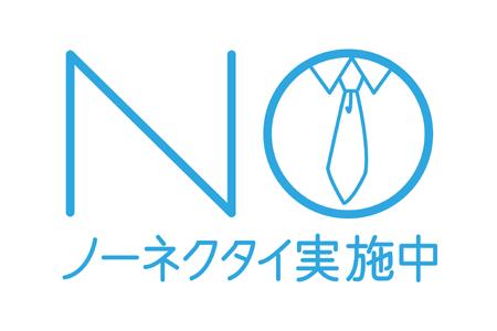 notai