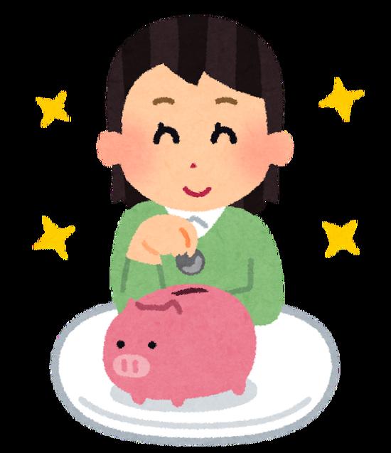 【悲報】還暦の25%が貯蓄額百万円未満、2千万円に遠く届かずwwwwwww