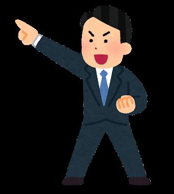 【悲報】日本のマスコミ「あーっ!スガ総理6コも言い間違いしたーっ!」←これwww