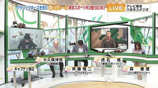 https://livedoor.blogimg.jp/news4vip2/imgs/2/c/2cd3832c-s.jpg