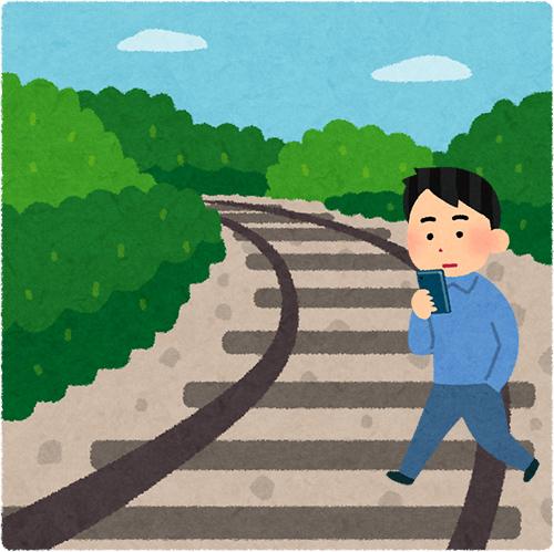 【悲報】イギリス人男性、スマホゲームを遊びながら歩いていたところ線路でこけて片足が切断される・・・