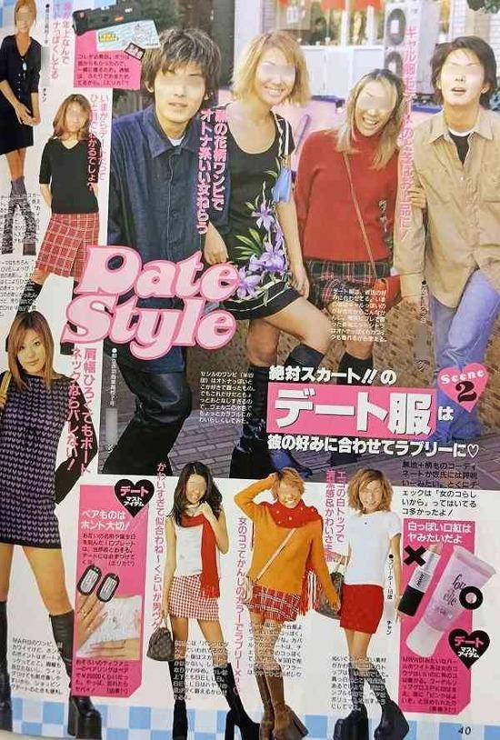 【画像】90年代~令和、目まぐるしく変化した「モテ服」がこちらwwwww