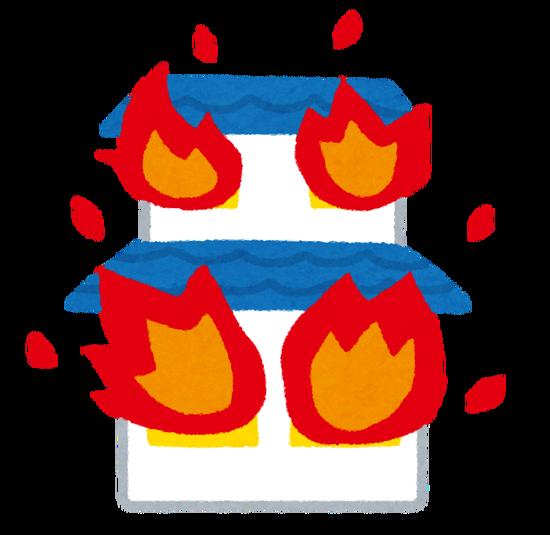 【悲報】一泊1700円の簡易宿泊所で火災2人死亡!ついでに無関係の遺体も発見・・・