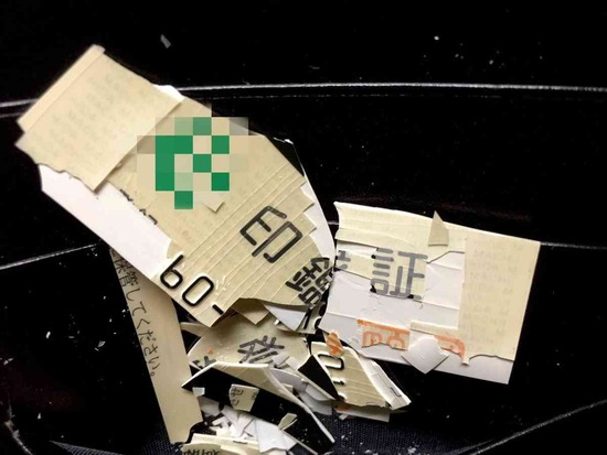 【画像】久しぶりに印鑑登録証を出したら粉々に砕けていた!その理由に驚きwwwww