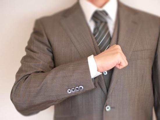 広がるスーツ離れ、ベンチャー企業・IT企業を中心にwww