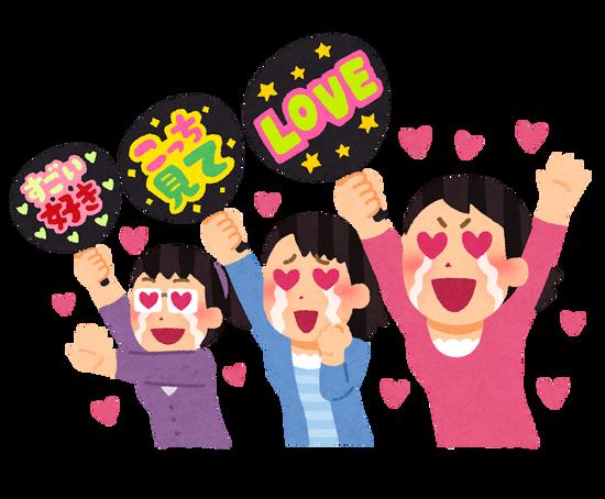 【これマジ?】藤井七段の女性人気がジャニーズ級でヤバすぎ問題wwwww
