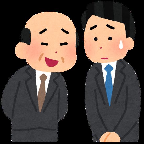 安倍 「金が無い奴は 『私お金ないんですー』 って自己申告しろよ。20万出してやるよ」←日本の権力者って何様なん?
