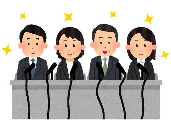 山本太郎「緊縮が日本を駄目にした。もっと国債発行しても問題ない。」これ正論だろ