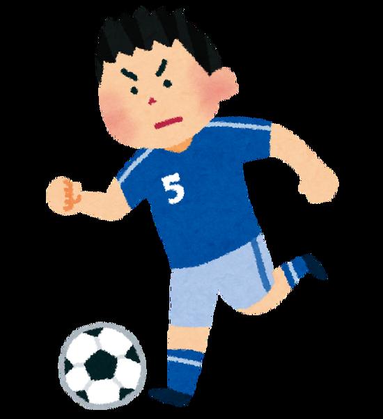 【朗報】アジアカップに挑むサッカー日本代表さん、ガチで強そうwwwww