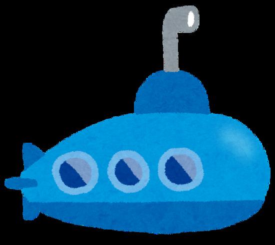 【衝撃】潜水艦の乗組員に女性起用へ!唯一の「男職場」消滅wwwwwww