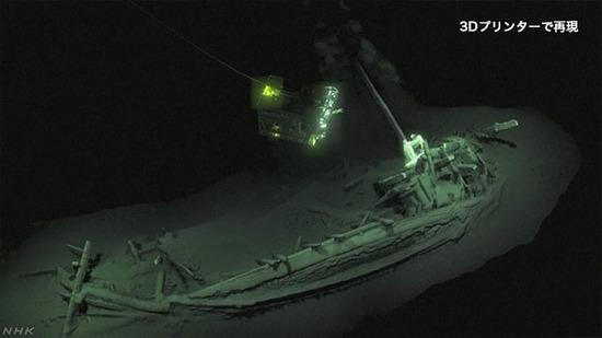 【画像】2400年以上前の古代ギリシャの沈没船 ほぼ完全な状態で発見wwwwwwww
