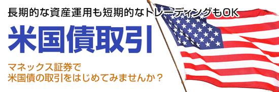 【驚愕】日本の米国債保有数がヤバ過ぎるwwwwwwwww
