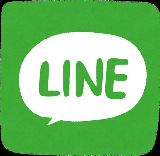 普通の電話と何が違う?「突然のLINE通話」に困惑する人たち・・・