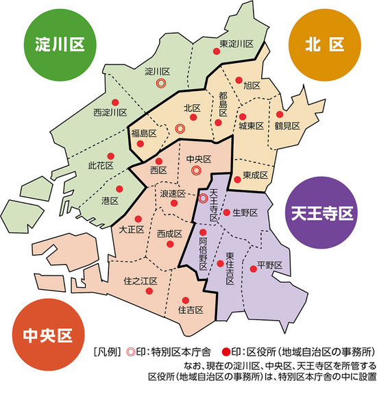 【画像】大阪都構想の区割りがこちらwwwww