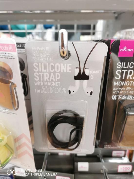 【画像】ワイヤレスイヤホンをウッカリなくさないための『紐』が発売されるwwwwwwwwwww