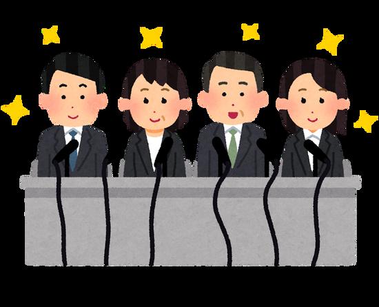 【これマジ?】不倫のアンジャ渡部建、3日会見へキタ━━━━(゚∀゚)━━━━!!